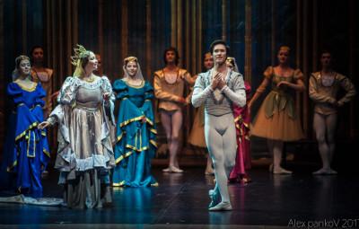 Moscow State Ballet presenta El Lago de los Cisnes en el Centro Cultural Teatro 1, septiembre 2017