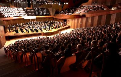 Orquesta Sinfonica de Mineria, Sala Nezahualcoyotl, diciembre 2018
