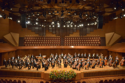 Orquesta Filarmonica de la UNAM, Primera Temporada 2020, dirigida por Massimo Quarta. Sala Nezahualcoyotl